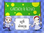 Marhaban Ya Ramadhan by i-n-o-e