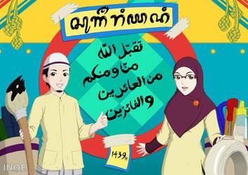 Eid Mubarak! (1439H) by i-n-o-e