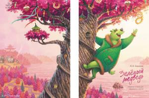 Green Bear 17 by DenisSerkov
