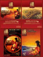 Chiang-Nan by maguoqiang