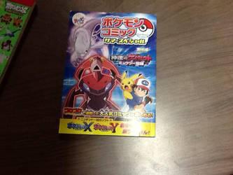 Japanese Pokemon comic book by pikatheking025
