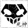 Shinigami by valerauko
