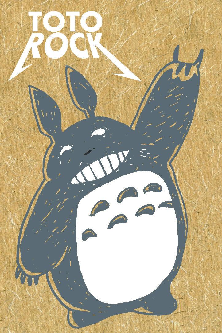 PlanktonCreative's Profile Picture