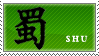 Dynasty Warriors:: Shu Stamp by DancesWithFoxes