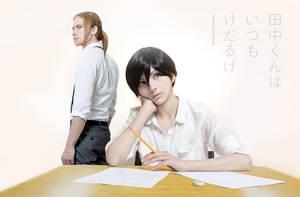 Tanaka and Ohta - Tanaka-kun is always Listless by Rei-Suzuki