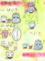 Chanoyu Bookmark by CookieKipenda