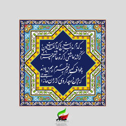 tazhib by montazerart