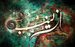 Zaynab's 'alaihi salaam by montazerart