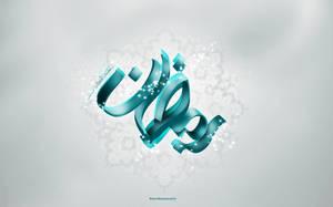 Ramadan 2 by montazerart