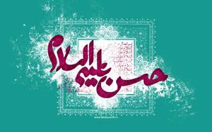 Imam Hasan by montazerart