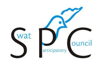 SPC Logo by Shazy8