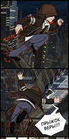 Prototype - Jump by m-u-h-a