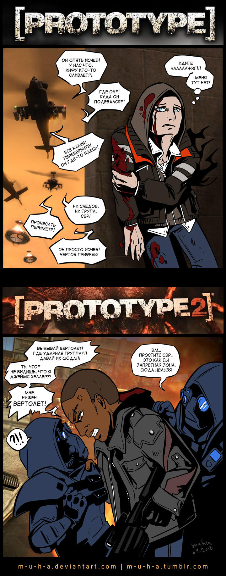 Prototype 1 and 2 - Gameplay by m-u-h-a