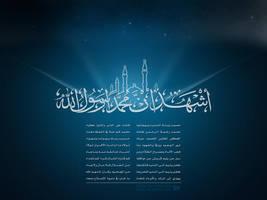 PBUH - Mohammed Rasol Allah by alizzy