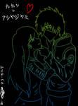 - Caress - by Ashayami