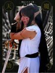 Ashura in copertina by Ashura-dio