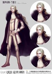 the prince in kamon by yuyanxiansheng