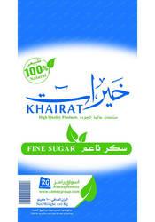 Sugar Back by Alhakami