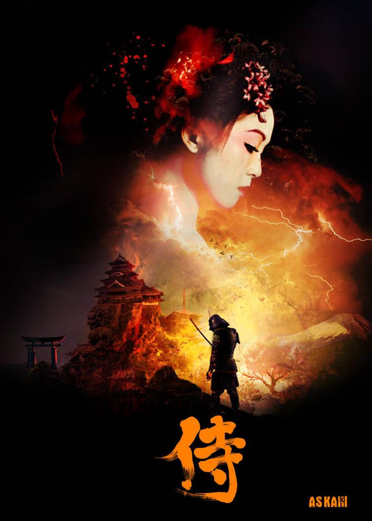 Geisha And Samu by askani12