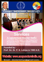 Ear Acupuncture by drlohiya