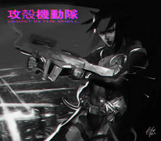 Ghost in the Shell by machochan
