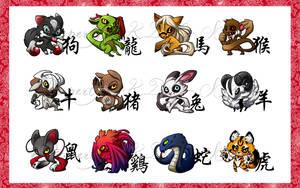 Chinese Zodiac by setsuna22