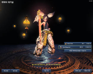 BnS 3rd CBT 5th day-1 by SilverSapiron