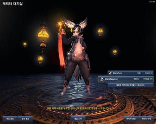 BnS 3rd CBT 6th day-1 by SilverSapiron