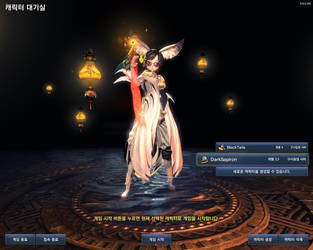 BnS 3rd CBT 7th day-1 by SilverSapiron