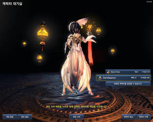 BnS 3rd CBT 7th day-2 by SilverSapiron