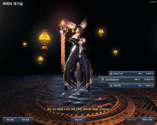 BnS 3rd CBT 8th day-1 by SilverSapiron
