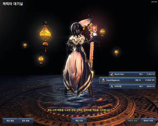 BnS 3rd CBT 8th day-2 by SilverSapiron
