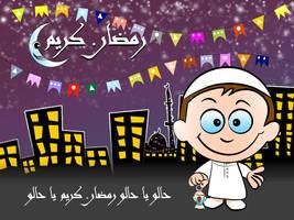ramadan kareem by ahmedtelb