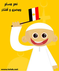 moslem egyptian and proud by ahmedtelb