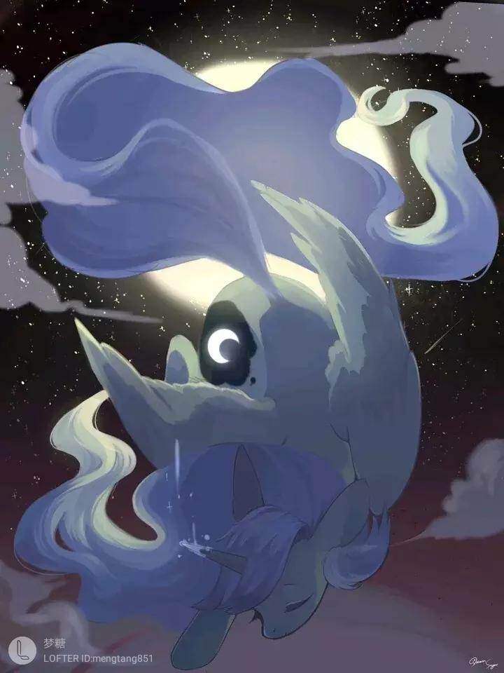 Luna by DreamSugar