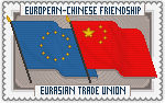 EF  Stamp   Eurasian Trade Union by DAKY-Illustrations