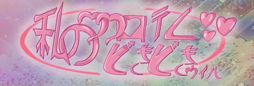 WMKGDD2K16 Logo by Yourallmines