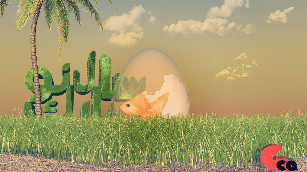 nowruz by GraphicCo