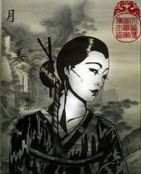 Eastern philosophy by SCRaM01