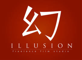 Illusion logo by Silence-sk