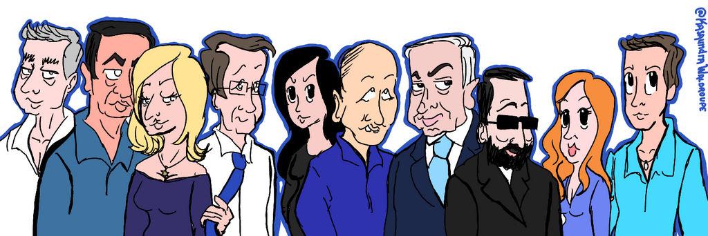 Israeli Politicians by ThePhilosophicalJew