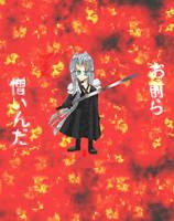 Chibi Sephiroth Hates You by Chiibi