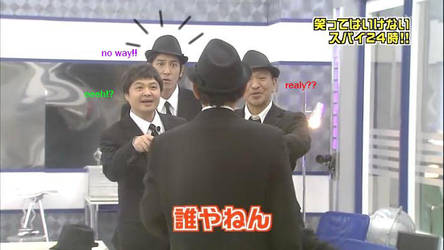 Gaki no Tsukai-GIA confusion by ARTBoY-M
