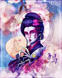 kimonogonoP by eyenod