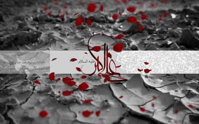Ya-Ali Akbar by time-of-new-moon