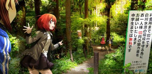 Takamori Park by gigiEDT