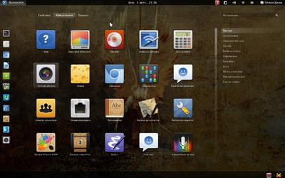 Laptop - Septembre 2011 by Springbank