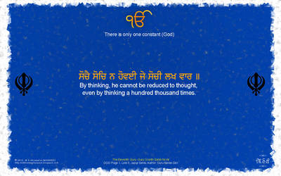 The Eleventh Guru :: Japuji Sahib (1.5) by msahluwalia