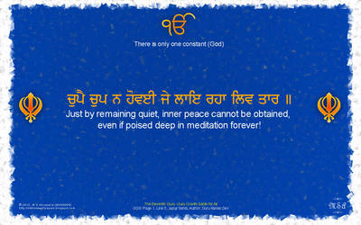 The Eleventh Guru :: Japuji Sahib (1.5b) by msahluwalia