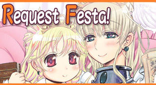 Header Request-festa01 by RebisDungeon